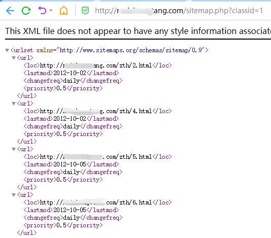 帝国cms的sitemap插件(单个php文件,无需安装)