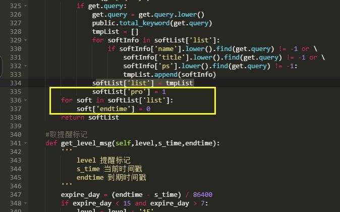 宝塔网站监控报表插件0元使用的方法