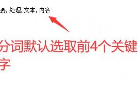 小男孩中文分词API接口限时免费提供