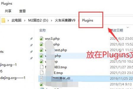 两步操作开启火车头的无限php伪原创插件,开启权重暴涨模式